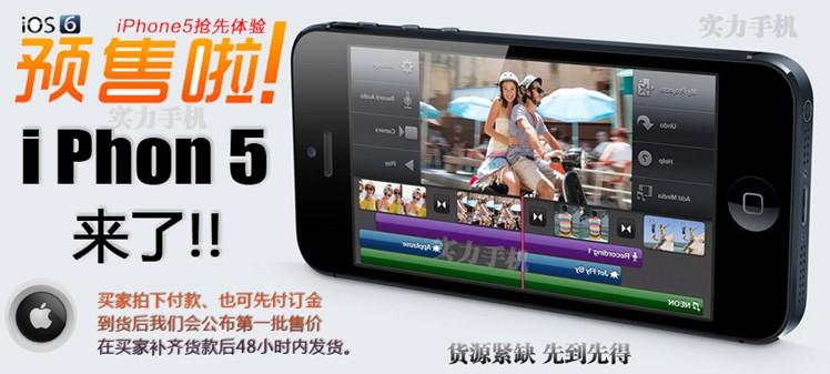 泸州苹果v苹果Apple小米5代iPhone5_地区手实力手机recovery模式退出图片