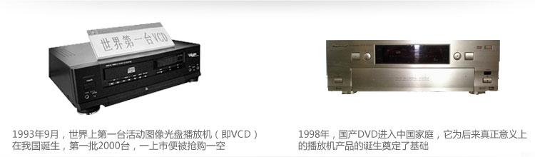 乐视t1 乐视超清机 高清网络机顶盒仅980