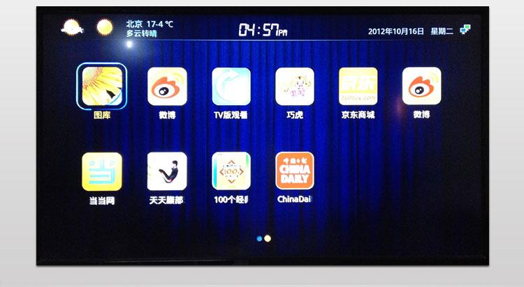 乐视t1 乐视超清机 高清网络机顶盒仅850